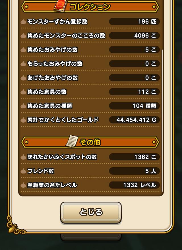 f:id:kiyoshi_net:20200630081842j:plain