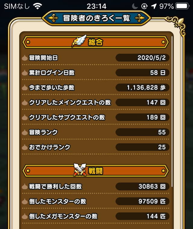 f:id:kiyoshi_net:20200630081934j:plain