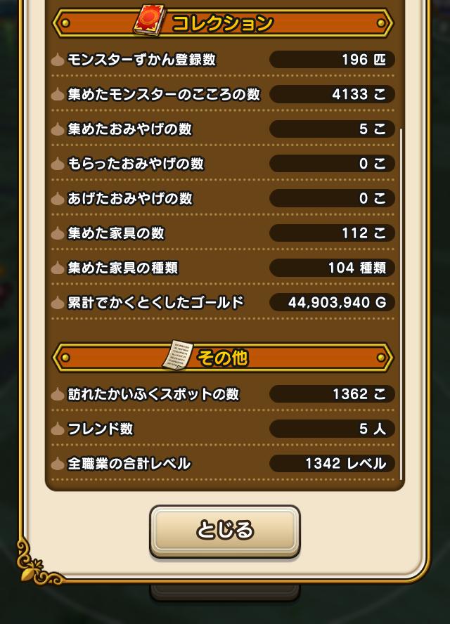 f:id:kiyoshi_net:20200630081938j:plain