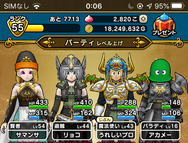 f:id:kiyoshi_net:20200630082147j:plain