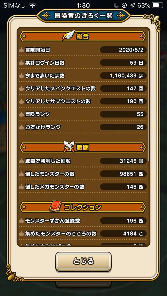f:id:kiyoshi_net:20200630082153p:plain