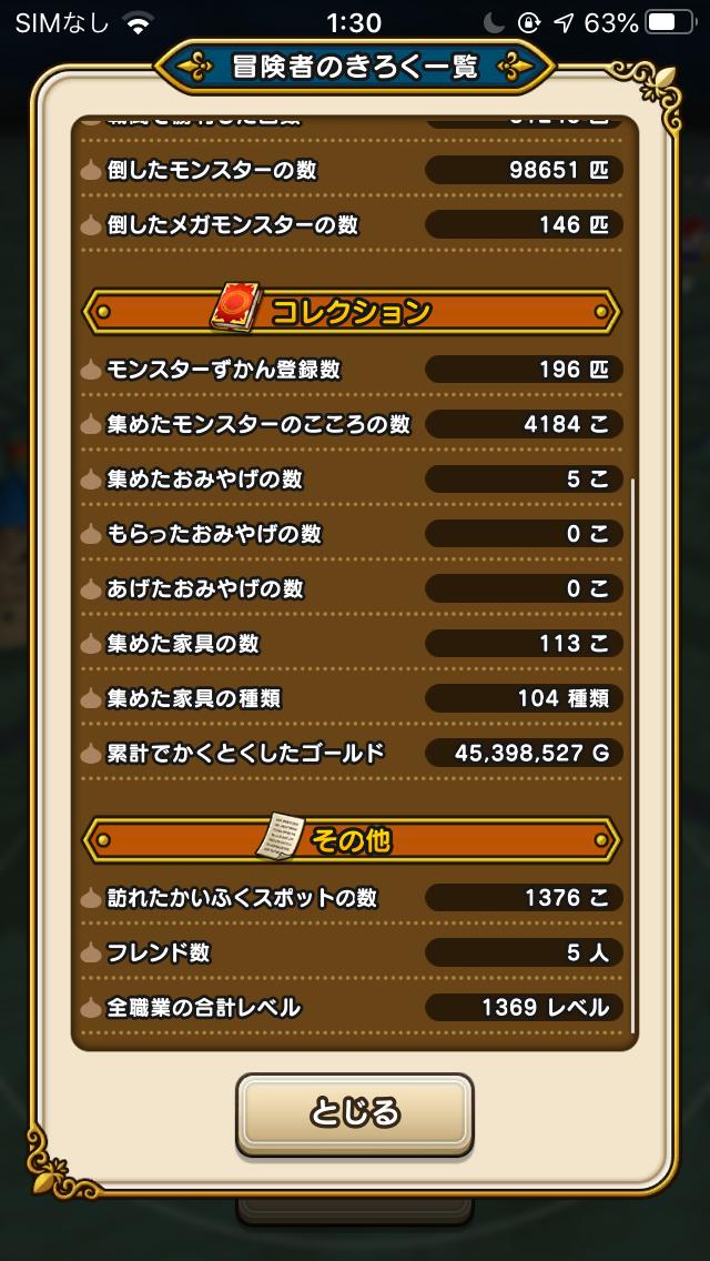 f:id:kiyoshi_net:20200630082157p:plain