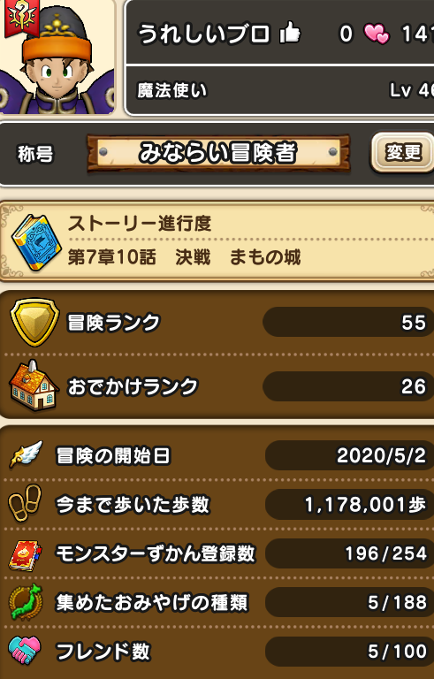 f:id:kiyoshi_net:20200704125558p:plain