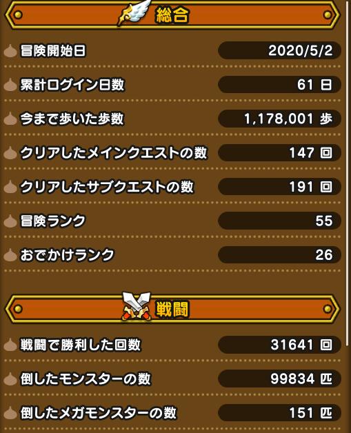 f:id:kiyoshi_net:20200704125635p:plain