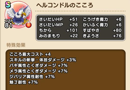f:id:kiyoshi_net:20200704130044p:plain