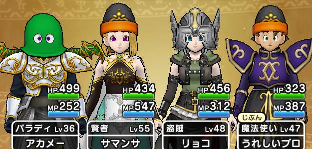 f:id:kiyoshi_net:20200704130310p:plain