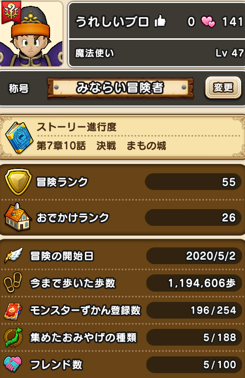f:id:kiyoshi_net:20200704130319p:plain