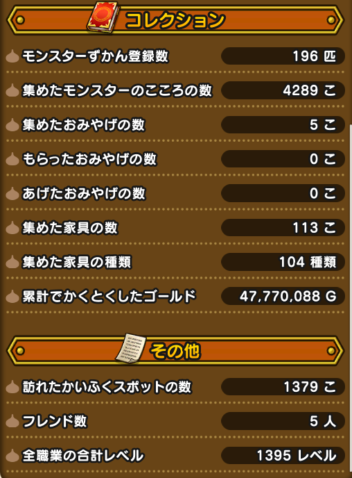 f:id:kiyoshi_net:20200704130336p:plain
