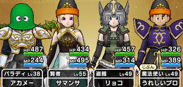 f:id:kiyoshi_net:20200704130516p:plain
