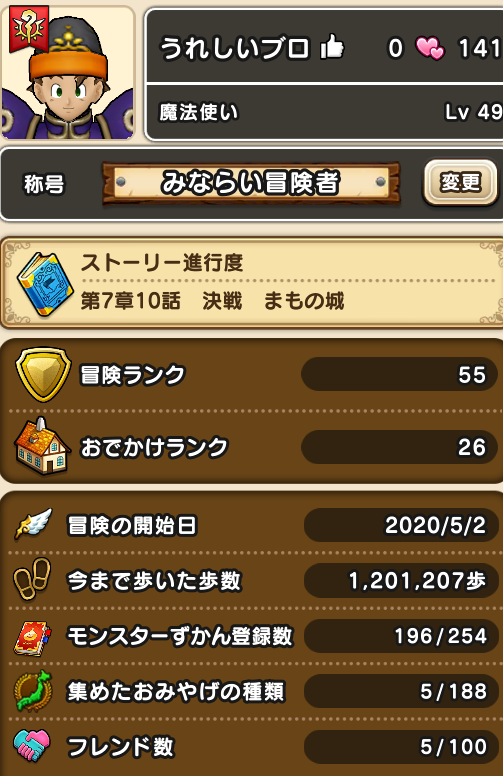 f:id:kiyoshi_net:20200704130525p:plain
