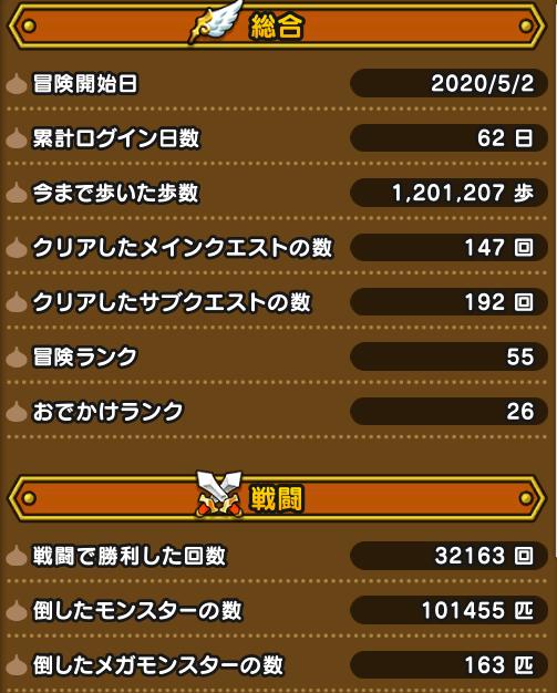 f:id:kiyoshi_net:20200704130534p:plain