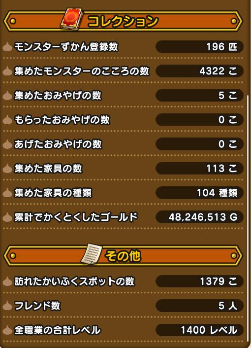 f:id:kiyoshi_net:20200704130737p:plain