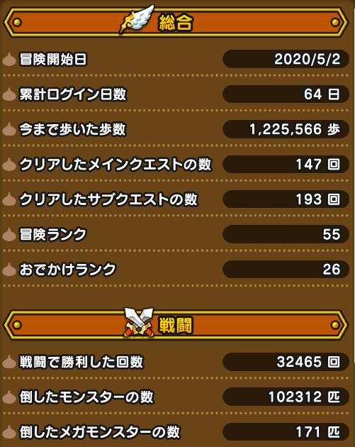 f:id:kiyoshi_net:20200704131255p:plain