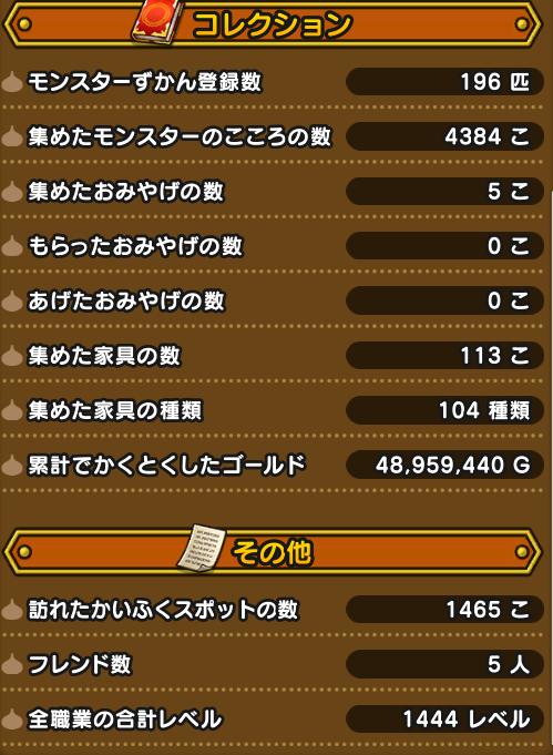 f:id:kiyoshi_net:20200704131317p:plain