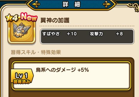 f:id:kiyoshi_net:20200705053007p:plain