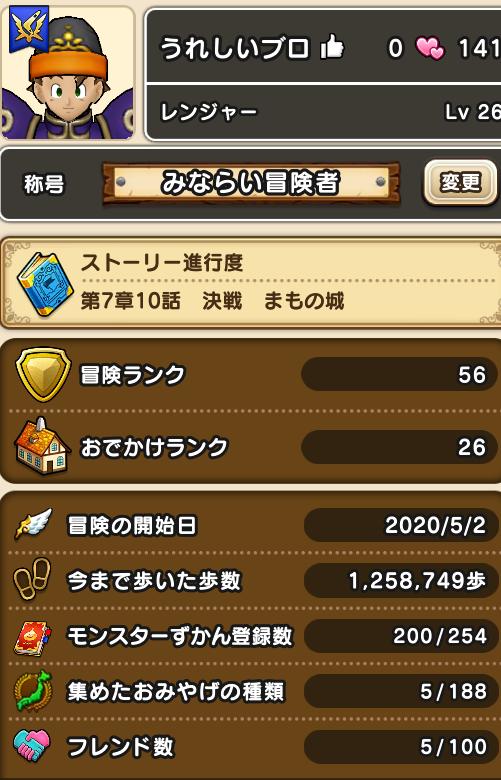 f:id:kiyoshi_net:20200705053100p:plain