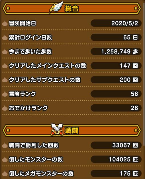 f:id:kiyoshi_net:20200705053110p:plain