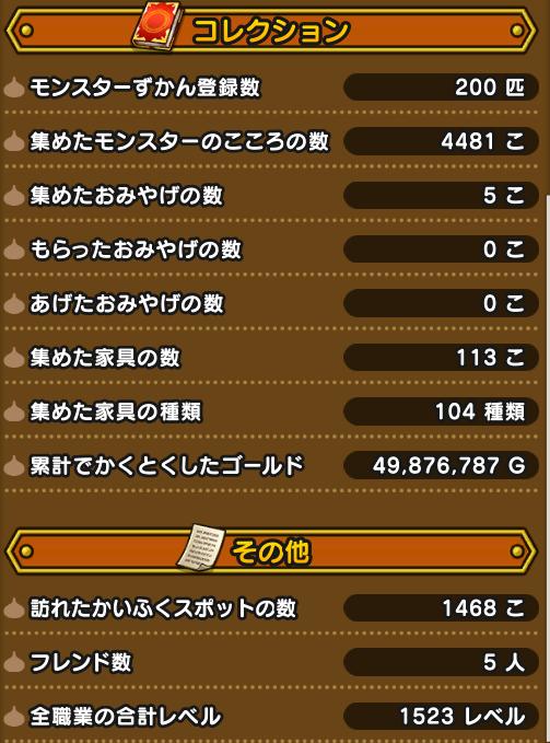 f:id:kiyoshi_net:20200705053120p:plain