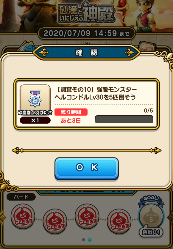 f:id:kiyoshi_net:20200706010710p:plain