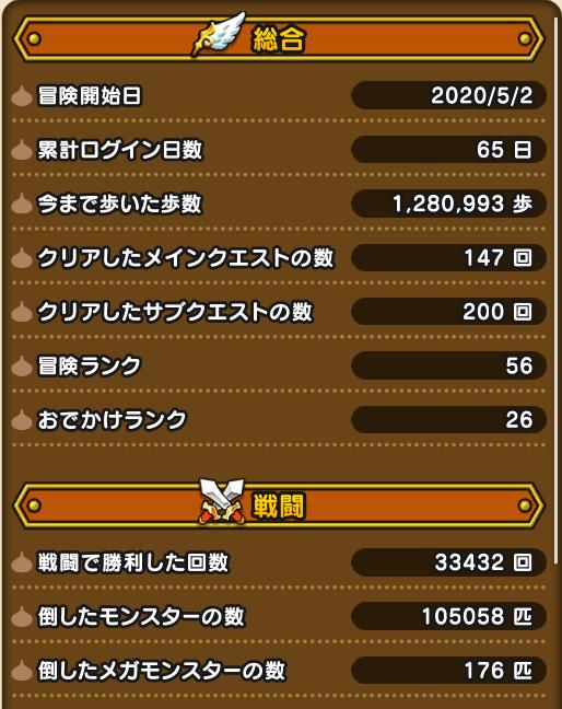 f:id:kiyoshi_net:20200706011252p:plain