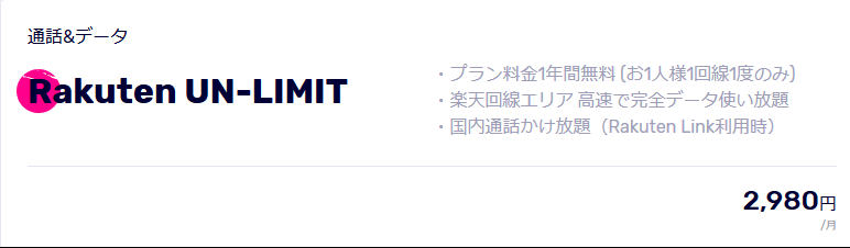 f:id:kiyoshi_net:20200706131240p:plain