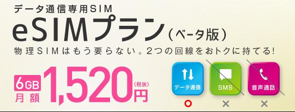 f:id:kiyoshi_net:20200706131251p:plain