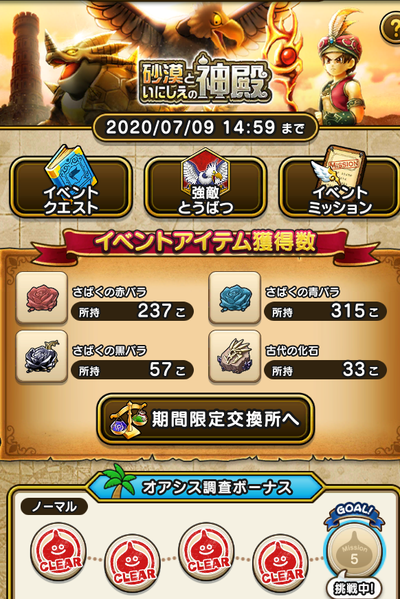 f:id:kiyoshi_net:20200707001143p:plain