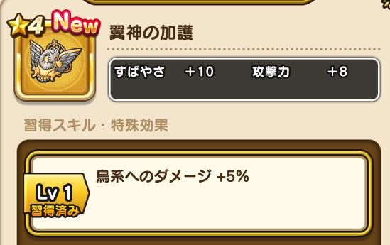f:id:kiyoshi_net:20200707001828p:plain