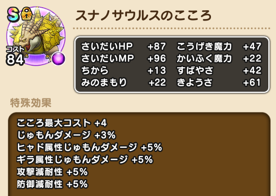 f:id:kiyoshi_net:20200707001910p:plain