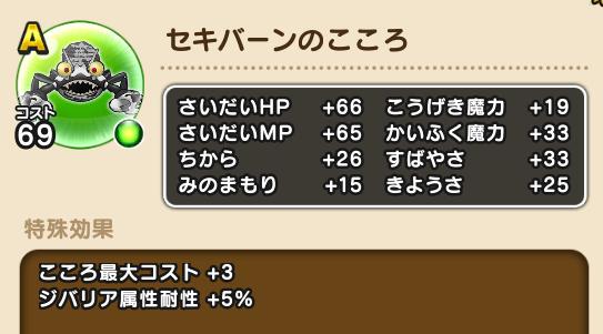 f:id:kiyoshi_net:20200707001934p:plain