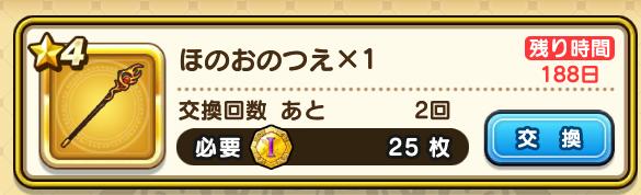 f:id:kiyoshi_net:20200707002049p:plain