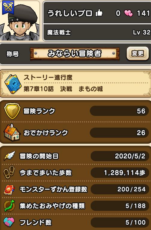 f:id:kiyoshi_net:20200707002710p:plain