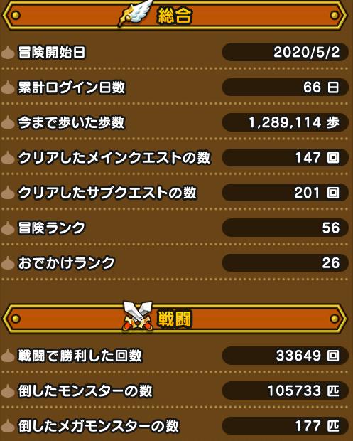 f:id:kiyoshi_net:20200707002719p:plain