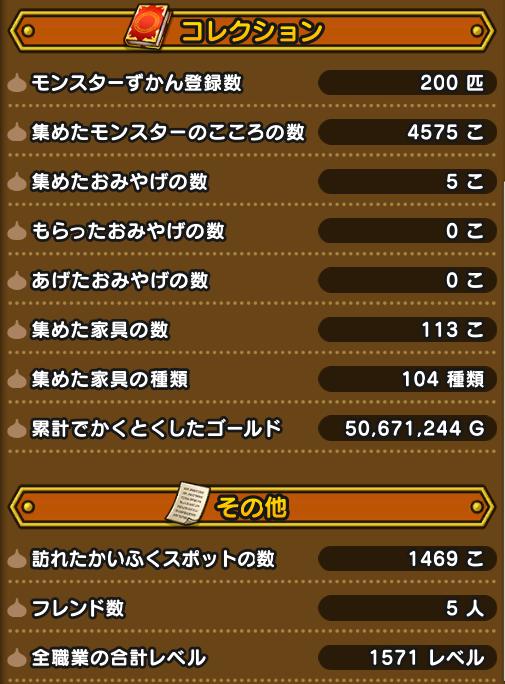 f:id:kiyoshi_net:20200707002727p:plain
