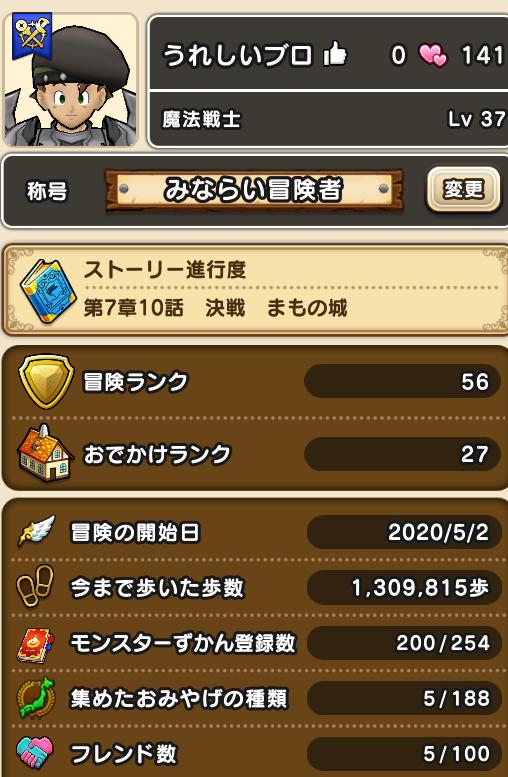 f:id:kiyoshi_net:20200708084026p:plain