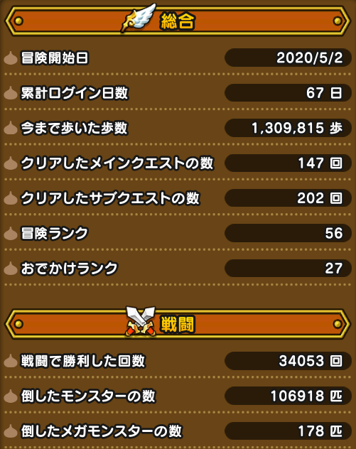 f:id:kiyoshi_net:20200708084035p:plain