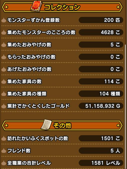 f:id:kiyoshi_net:20200708084046p:plain