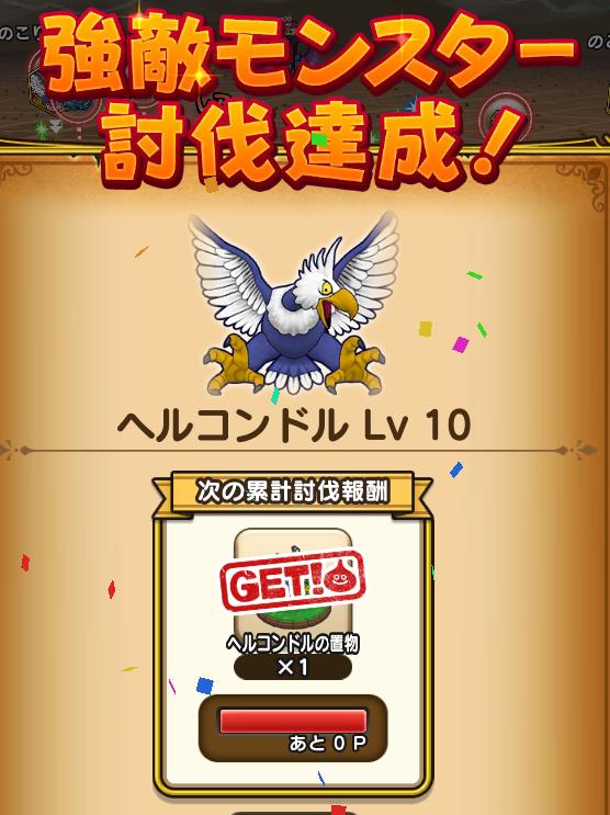 f:id:kiyoshi_net:20200709003513p:plain