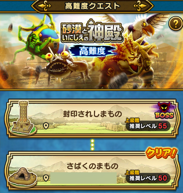 f:id:kiyoshi_net:20200709003553p:plain