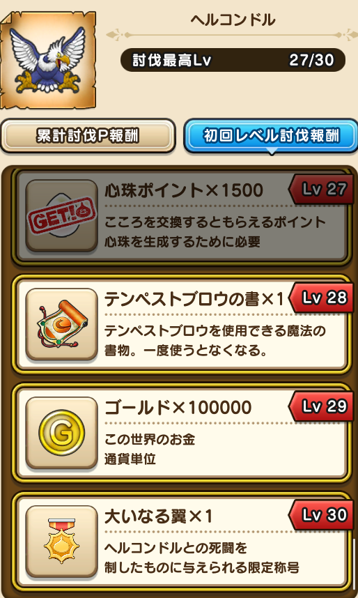 f:id:kiyoshi_net:20200709003657p:plain