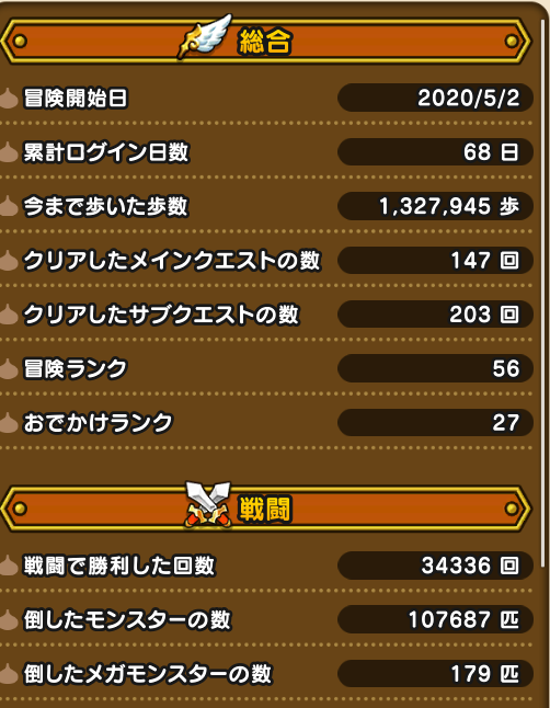 f:id:kiyoshi_net:20200709004115p:plain