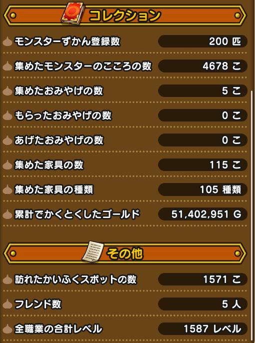 f:id:kiyoshi_net:20200709004150p:plain