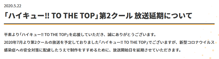f:id:kiyoshi_net:20200710174513p:plain