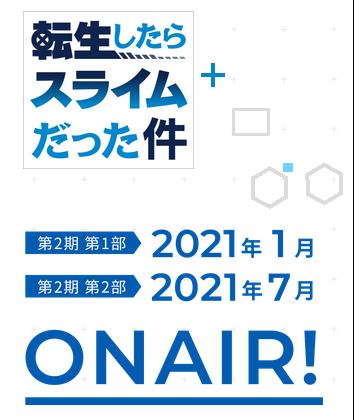 f:id:kiyoshi_net:20200710174722p:plain