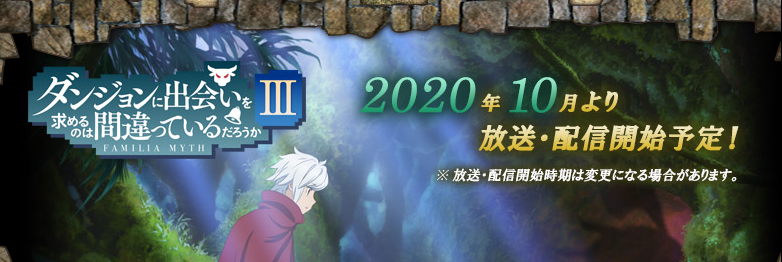 f:id:kiyoshi_net:20200710175334p:plain