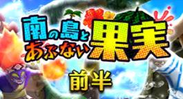 f:id:kiyoshi_net:20200711061359p:plain