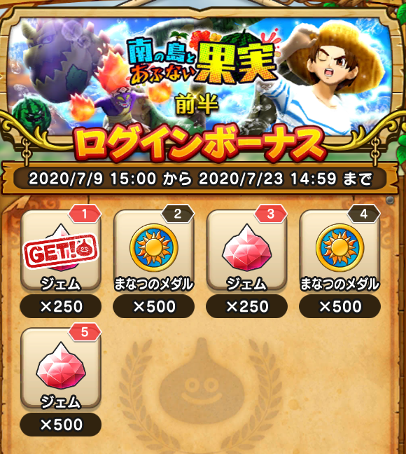 f:id:kiyoshi_net:20200711061425p:plain