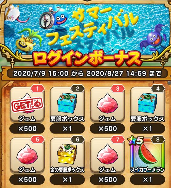 f:id:kiyoshi_net:20200711061432p:plain