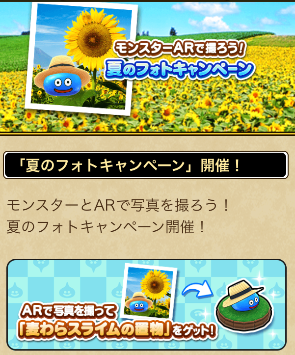 f:id:kiyoshi_net:20200711061528p:plain