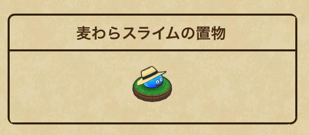 f:id:kiyoshi_net:20200711061541p:plain